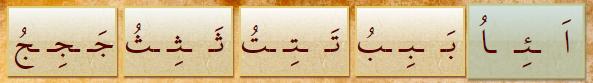 Arapça Harfler